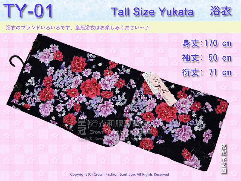【番號TY-01】日本浴衣Yukata~黑底牡丹花卉浴衣 適合身高166~171cm.jpg