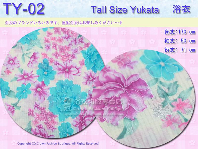 【番號TY-02】日本浴衣Yukata~米白色底牡丹花卉浴衣 適合身高166~171cm 2.jpg