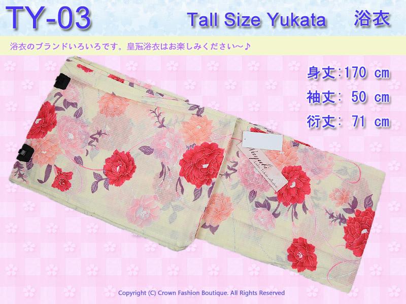 【番號TY-03】日本浴衣Yukata~米白色底牡丹花卉浴衣 適合身高166~171cm.jpg