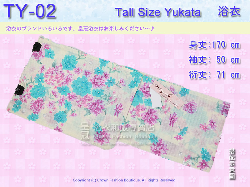 【番號TY-02】日本浴衣Yukata~米白色底牡丹花卉浴衣 適合身高166~171cm.jpg
