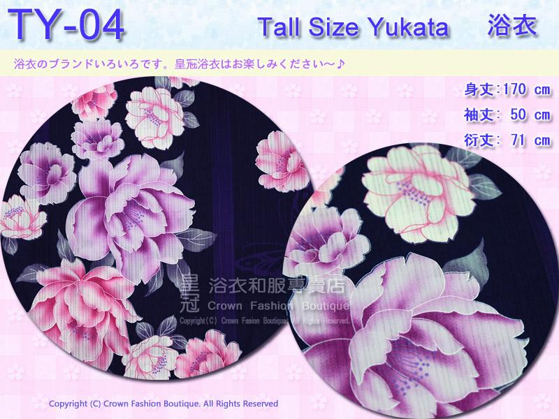 【番號TY-04】日本浴衣Yukata~深藍色底牡丹花卉浴衣 適合身高166~171cm 2.jpg