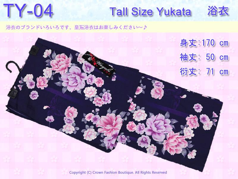 【番號TY-04】日本浴衣Yukata~深藍色底牡丹花卉浴衣 適合身高166~171cm.jpg