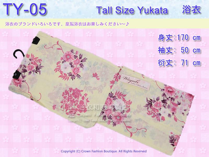 【番號TY-05】日本浴衣Yukata~淡黃色底花卉浴衣 適合身高166~171cm.jpg