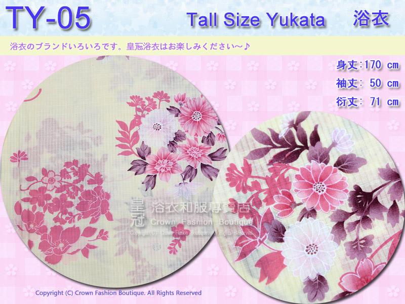 【番號TY-05】日本浴衣Yukata~淡黃色底花卉浴衣 適合身高166~171cm2.jpg