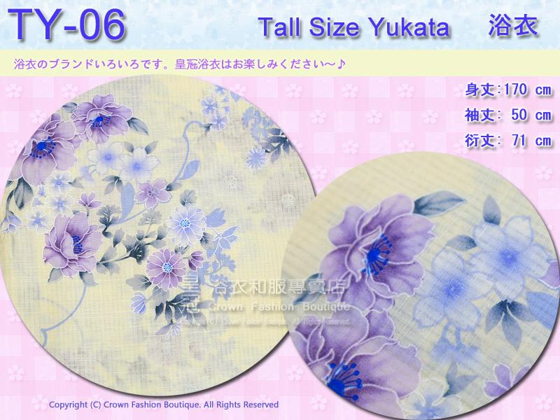 【番號TY-06】日本浴衣Yukata~米白色底藍紫花卉浴衣 適合身高166~171cm 2.jpg