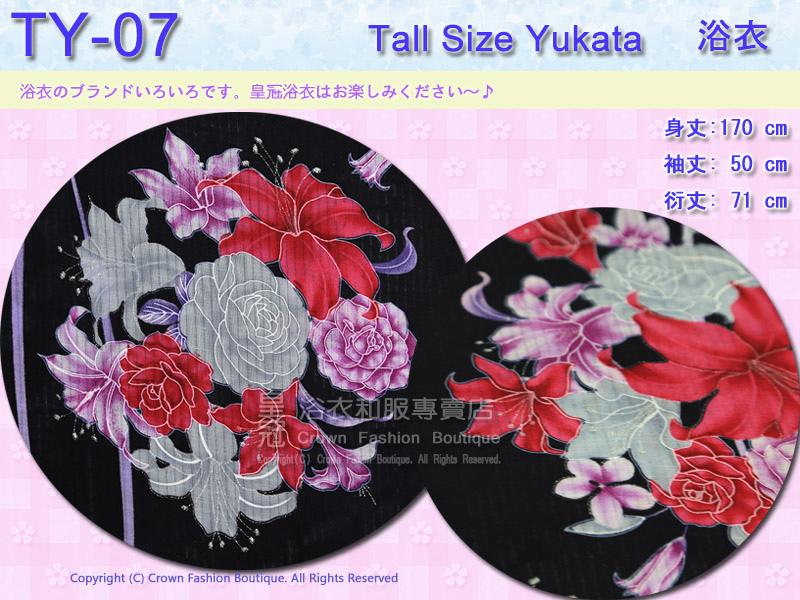 【番號TY-07】日本浴衣Yukata~黑色底紅百合花卉浴衣 適合身高166~171cm 2.jpg