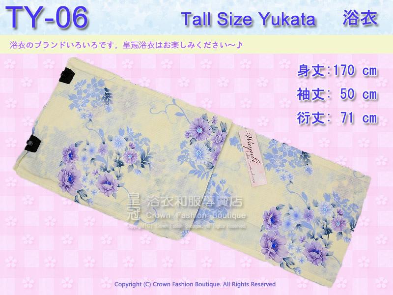 【番號TY-06】日本浴衣Yukata~米白色底藍紫花卉浴衣 適合身高166~171cm.jpg