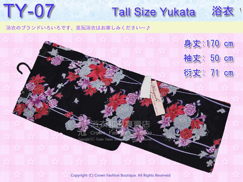 【番號TY-07】日本浴衣Yukata~黑色底紅百合花卉浴衣 適合身高166~171cm.jpg