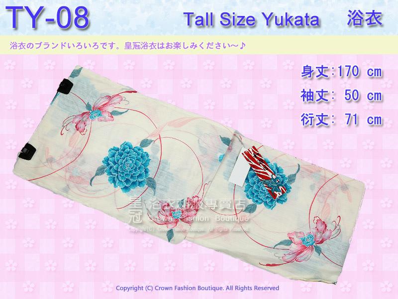 【番號TY-08】日本浴衣Yukata~米白色底紫湖水綠花卉浴衣 適合身高166~171cm.jpg