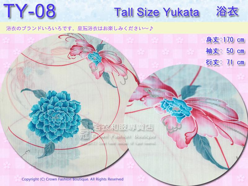 【番號TY-08】日本浴衣Yukata~米白色底紫湖水綠花卉浴衣 適合身高166~171cm2.jpg