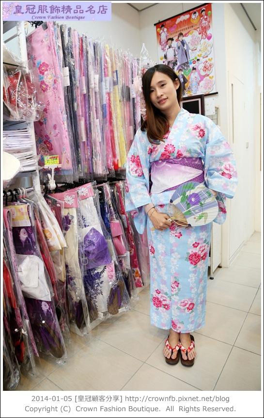 IMG_7581a 2014-1-5皇冠顧客分享.JPG