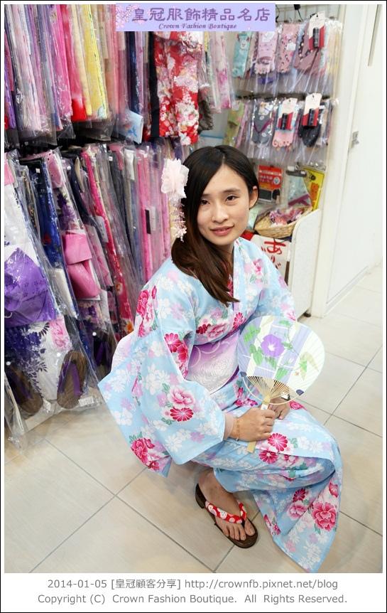 IMG_7583a 2014-1-5皇冠顧客分享.JPG