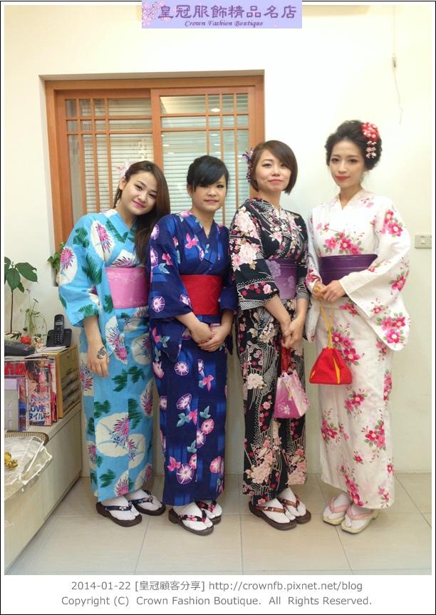 2014-1-22皇冠顧客浴衣分享3.JPG