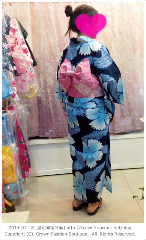 IMG_4077 2014-1-18皇冠顧客浴衣分享.JPG