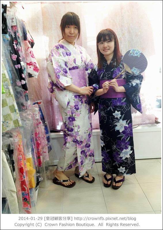IMG_4585 皇冠顧客分享2014-1-29.JPG