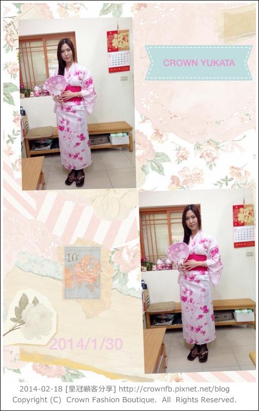 IMG_4621 皇冠顧客分享2014-1-30.JPG