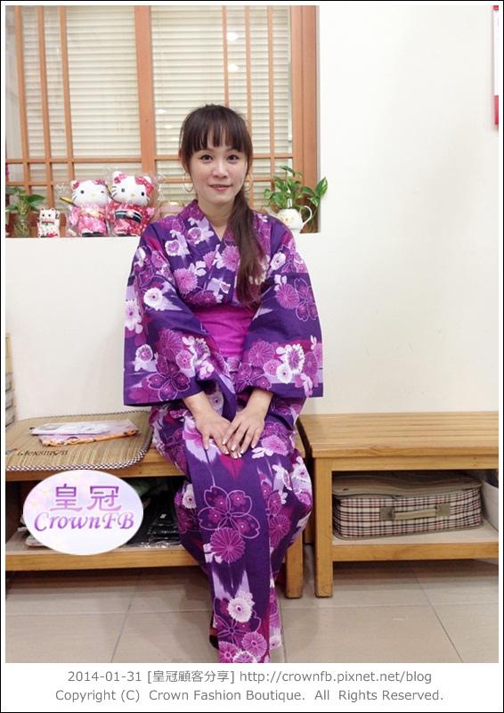 IMG_4659 2014-1-31皇冠顧客浴衣分享.JPG