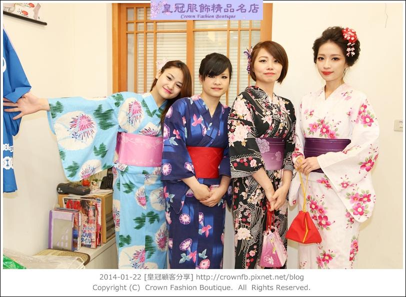 IMG_7968 2014-1-22皇冠顧客浴衣分享.JPG