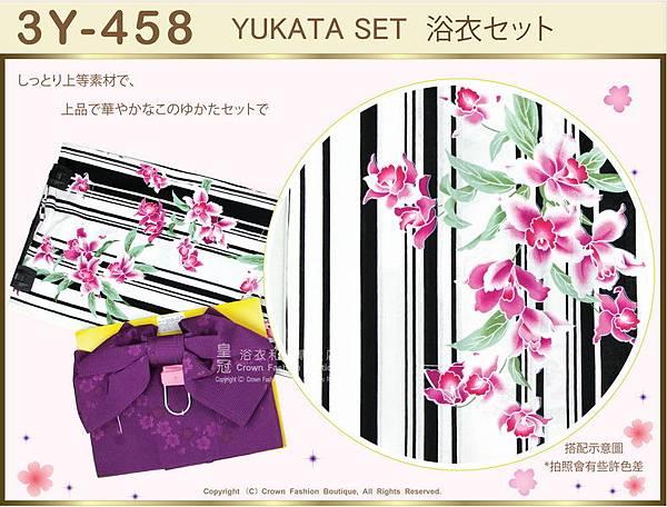 【番號3Y-458】三點日本浴衣Yukata~黑白底+蘭花圖案~含定型蝴蝶結和木屐-2.jpg
