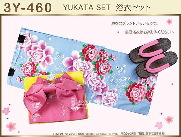 【番號3Y-460】三點日本浴衣Yukata~藍色底+花卉圖案~含定型蝴蝶結和木屐1.jpg