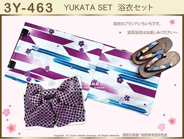 【番號3Y-463】三點日本浴衣Yukata~白色底+花卉圖案~含定型蝴蝶結和木屐-1.jpg