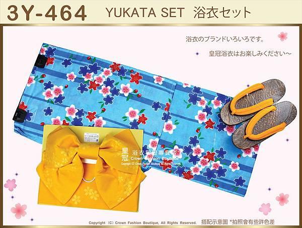 【番號3Y-464】三點日本浴衣Yukata~藍色底+櫻花圖案~含定型蝴蝶結和木屐-1.jpg