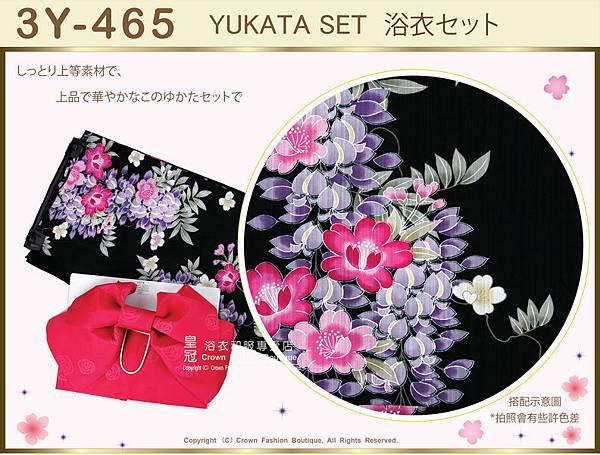 【番號3Y-465】三點日本浴衣Yukata~黑色底+花卉圖案~含定型蝴蝶結和木屐-2.jpg