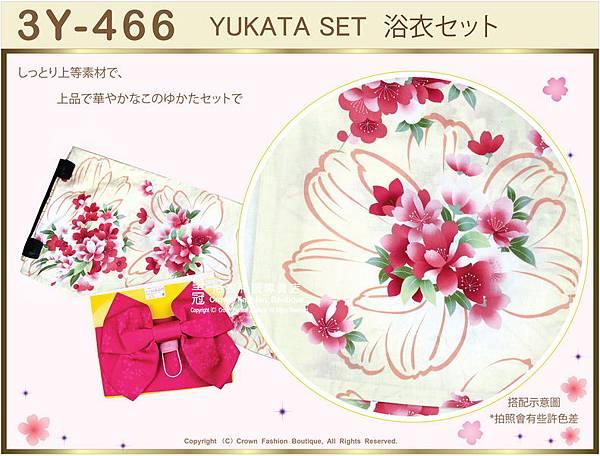 【番號3Y-466】三點日本浴衣Yukata~淡黃色底+花卉圖案~含定型蝴蝶結和木屐-2.jpg