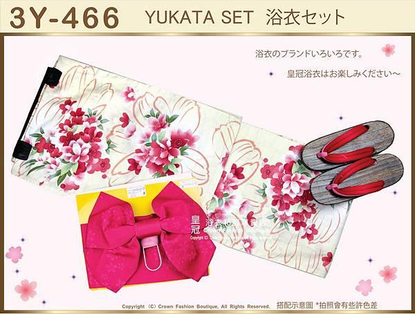 【番號3Y-466】三點日本浴衣Yukata~淡黃色底+花卉圖案~含定型蝴蝶結和木屐-1.jpg
