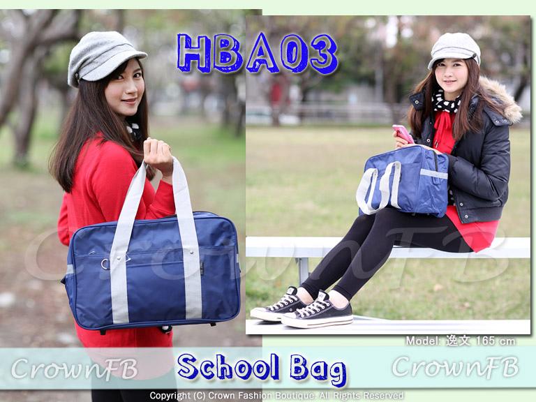 HBA03高校生書.jpg