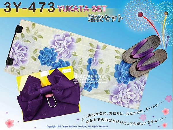 【番號3Y-473】三點日本浴衣Yukata~ 淺綠色底+花卉圖案~含定型蝴蝶結和木屐-1.jpg