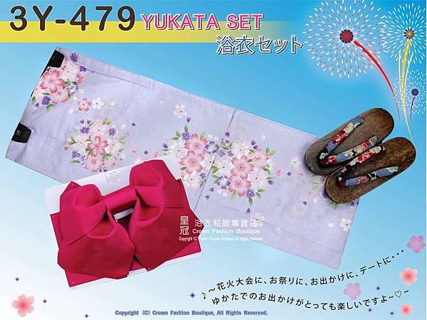 【番號3Y-479】三點日本浴衣Yukata~ 淺紫色底+花卉圖案~含定型蝴蝶結和木屐-1.jpg