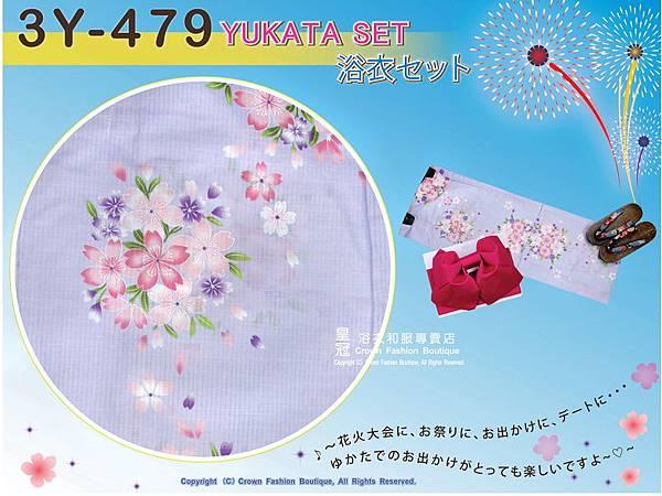【番號3Y-479】三點日本浴衣Yukata~ 淺紫色底+花卉圖案~含定型蝴蝶結和木屐-2.jpg