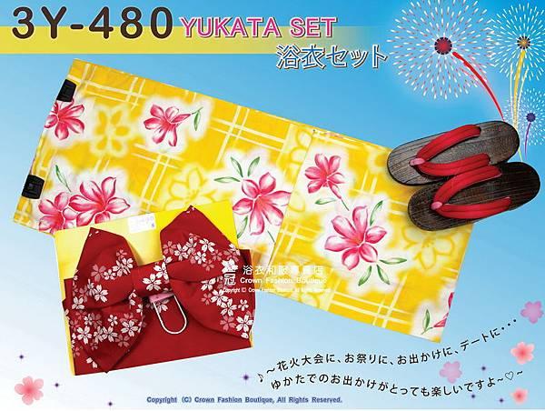 【番號3Y-480】三點日本浴衣Yukata~ 黃色底+花卉圖案~含定型蝴蝶結和木屐-1.jpg
