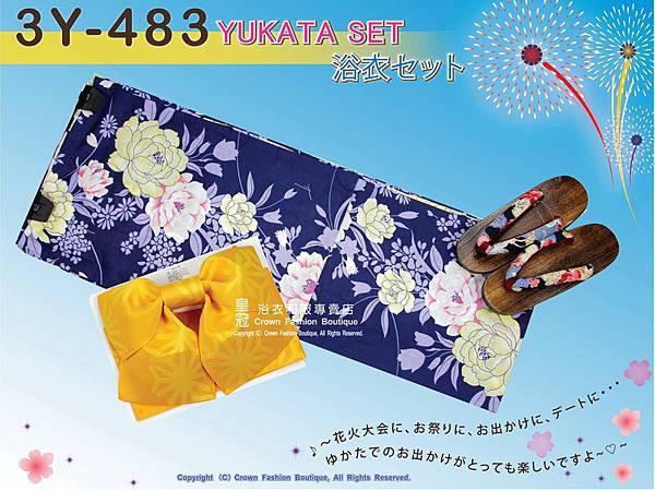 【番號3Y-483】三點日本浴衣Yukata~ 藍色底+花卉圖案~含定型蝴蝶結和木屐-1.jpg