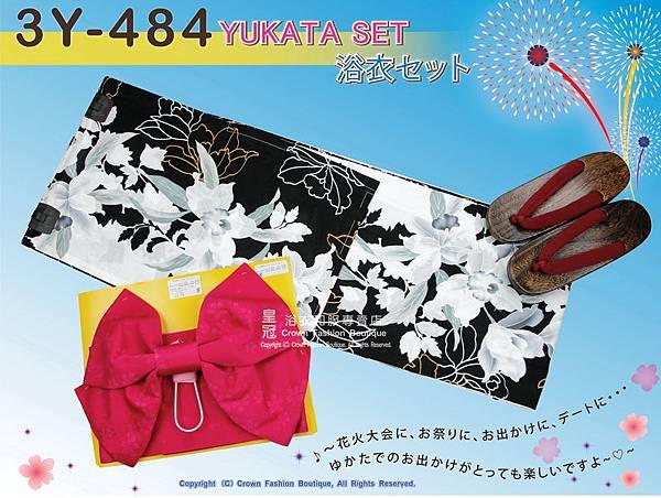 【番號3Y-484】三點日本浴衣Yukata~ 黑色底+蘭花圖案~含定型蝴蝶結和木屐-1.jpg
