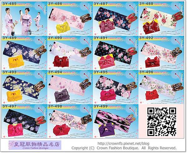 3Y485~499女生日本浴衣.jpg