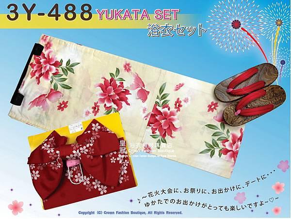 【番號3Y-488】三點日本浴衣Yukata~ 淡黃色底+花卉&金魚圖案~含定型蝴蝶結和木屐-1.jpg