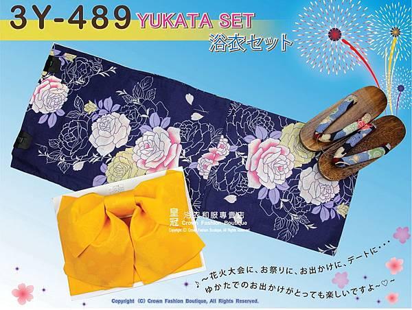 【番號3Y-489】三點日本浴衣Yukata~ 靛色底+玫瑰花圖案~含定型蝴蝶結和木屐-1.jpg