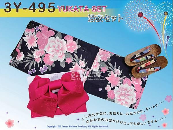 【番號3Y-495】三點日本浴衣Yukata~ 靛色底+花卉圖案~含定型蝴蝶結和木屐-1.jpg