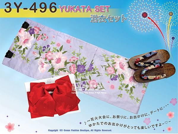 【番號3Y-496】三點日本浴衣Yukata~ 淺藍紫色底+花卉圖案~含定型蝴蝶結和木屐-1.jpg