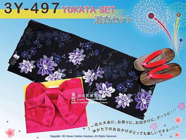【番號3Y-497】三點日本浴衣Yukata~ 黑色底+花卉圖案~含定型蝴蝶結和木屐-1.jpg