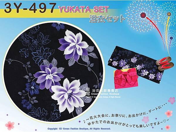【番號3Y-497】三點日本浴衣Yukata~ 黑色底+花卉圖案~含定型蝴蝶結和木屐-2.jpg