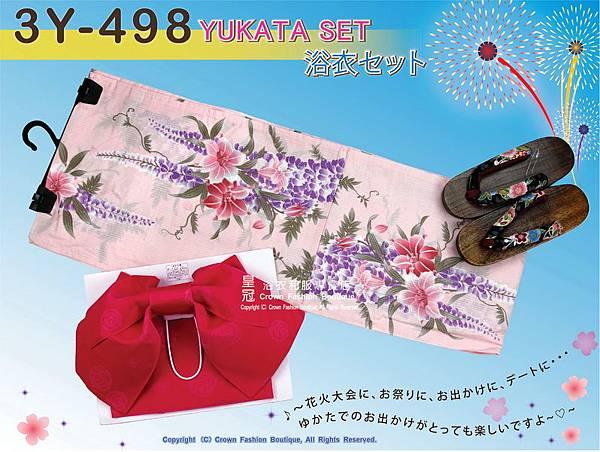 【番號3Y-498】三點日本浴衣Yukata~ 粉色底+花卉圖案~含定型蝴蝶結和木屐-1.jpg