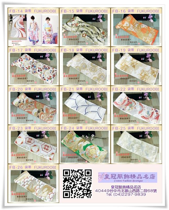 FB14~26.jpg