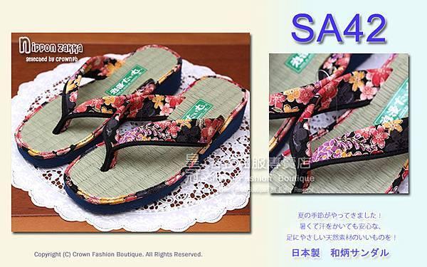 【番號SA42】日本夾腳草蓆拖鞋~黑色櫻花柄圖案M&L號~㊣日本製.jpg