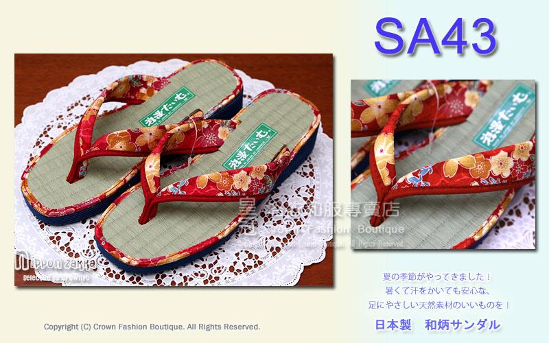【番號SA43】日本夾腳草蓆拖鞋~紅色櫻花柄圖案M&L號~㊣日本製.jpg
