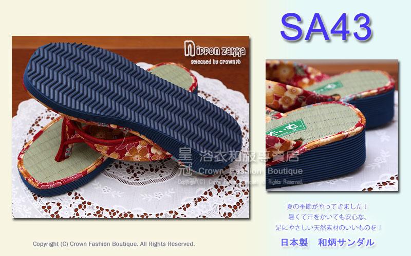 【番號SA43】日本夾腳草蓆拖鞋~紅色櫻花柄圖案M&L號~㊣日本製2.jpg