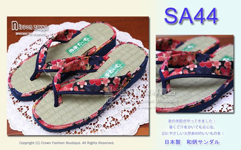 【番號SA44】日本夾腳草蓆拖鞋~藍色櫻花柄圖案M&L號~㊣日本製.jpg