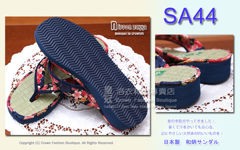 【番號SA44】日本夾腳草蓆拖鞋~藍色櫻花柄圖案M&L號~㊣日本製2.jpg